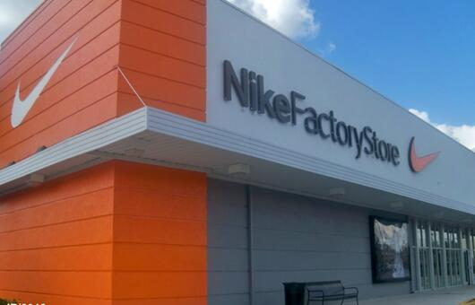 Nike Factory Store / Tommy Hilfiger Outlet